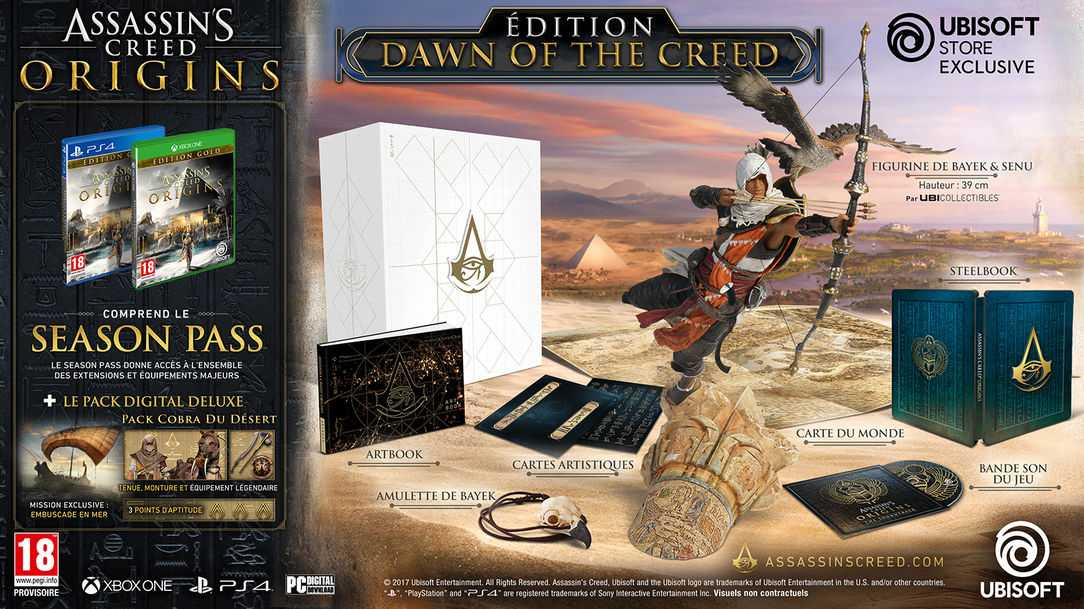 Assassin's Creed Origins Collector